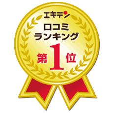 交通事故病院メダル