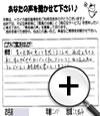 大阪市 Kさん 50代 首の状態が悪くて・・・