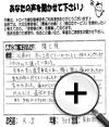 岸和田市 K.Sさん 30代 腰と頸の痛み